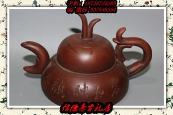 宜兴原矿紫砂泥 全手工刻绘 葫芦形老茶壶 遇缘时大彬款老紫砂壶-收藏网