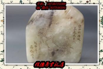 天然原色 老寿山石印章 高山牛角冻石印章 随形印章 金石篆刻摆件-收藏网