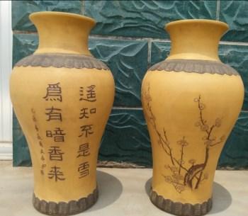 正品宜兴紫砂花瓶-中国收藏网