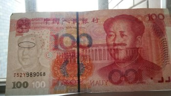错币-中国收藏网