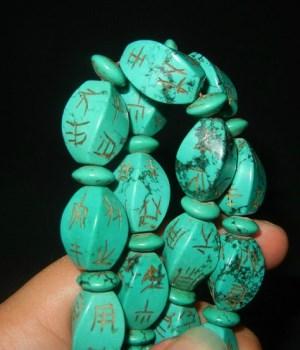 清绿松石-收藏网