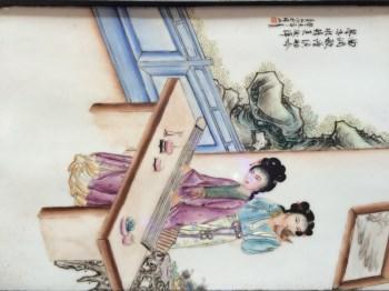 王大凡 琴棋书画瓷板画四条屏-收藏网