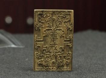 【香缘木艺】传世收藏级 柬埔寨奇楠种沉香 ◤斋戒46牌◢-收藏网