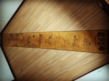 罗聘题华喦款群仙祝寿图绢本长卷-中国收藏网