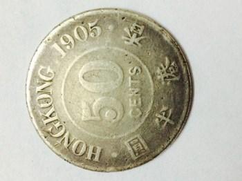 香港半圆-收藏网