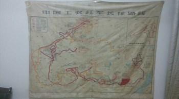 抗日地图-中国收藏网