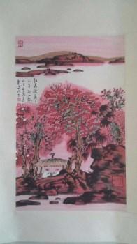 车鹏飞 山水48x77 保真-中国收藏网