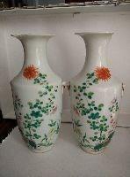 花瓶-收藏网