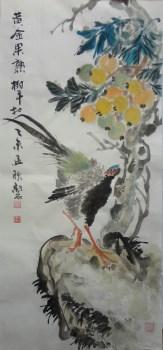 山东名人名家张淑平作品黄金果熟-中国收藏网