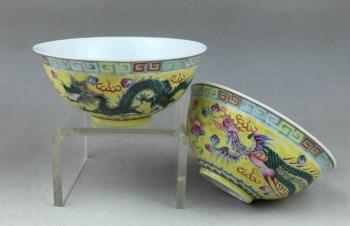 大清光绪年制黄地龙凤碗一对 -中国收藏网