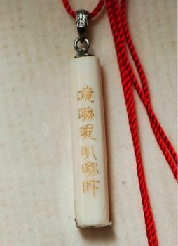 王金义 牙填金微刻六字真言挂件-中国收藏网