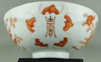 清光绪 矾红福寿三多纹荷叶口大碗-中国收藏网