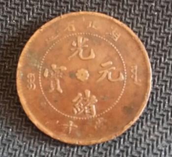 铜币-收藏网