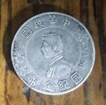 钱币-收藏网