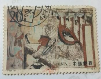 邮票-收藏网