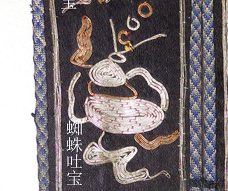27cm     丝绸之路藏汉融合的藏族苯教蹙金绣法王冠上绣苯教(飞龙呈八