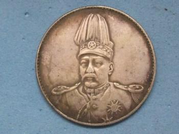 袁世凯像共和纪念L.GIORGI签字版壹圆呈样试铸银币-收藏网