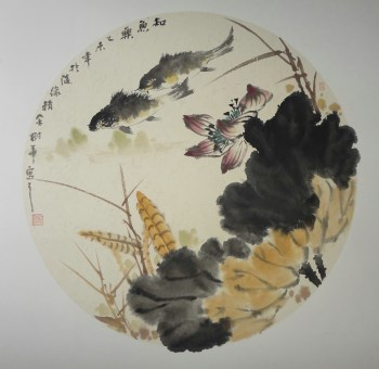 张淑平花鸟画小品知鱼乐-收藏网