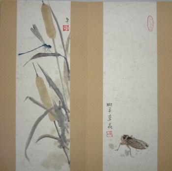张淑平精品草虫册页草间生灵-中国收藏网