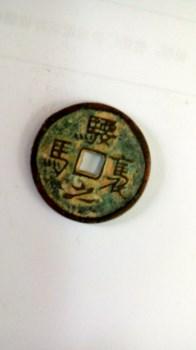 腰裹之马-中国收藏网