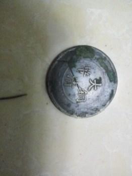 大清铜币-收藏网