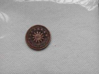 古钱币-中国收藏网
