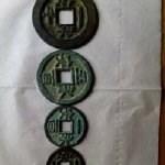 永安四枚套-收藏网