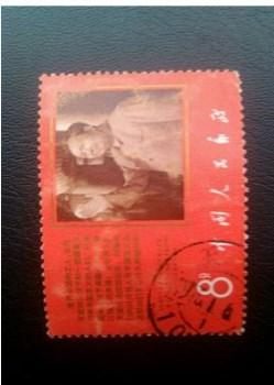 文革邮票文9抗暴:盖章上品,集邮收藏-收藏网