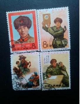 超低价转 刘英俊老邮票75元-收藏网