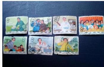 超低价转1966年文革时期发行的邮票服务行业中妇女-收藏网