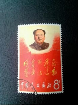 文革邮票文2四海,薇盖上品集邮收藏-中国收藏网