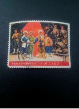 文革邮票文5知趣威虎山筋票 :盖章中上品:-中国收藏网