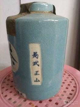 民国茶叶一罐-中国收藏网
