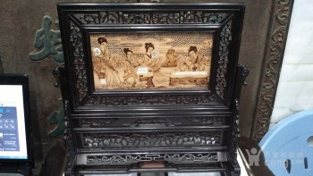 紫檀木插屏-中国收藏网