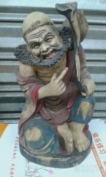 铁拐李木雕 -中国收藏网