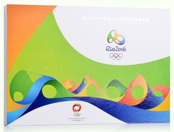 等待了四年的盛会2016巴西里约奥运会彩色纯银纪念章-收藏网