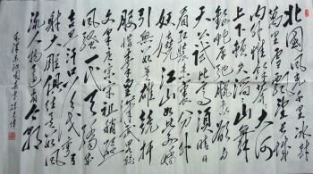 著名毛体书法家孙建伟六尺整张毛主席诗词沁园春雪-中国收藏网