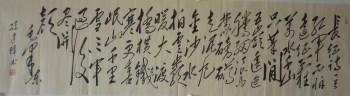 著名毛体书法家孙建伟六尺条毛主席诗词长征-中国收藏网