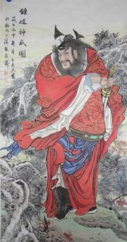 山东人物画名家王英民精品四尺人物画钟馗神威图-收藏网
