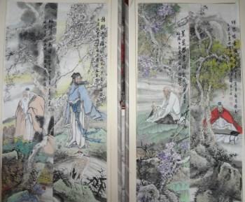 王英民精品人物四条屏高士图-中国收藏网