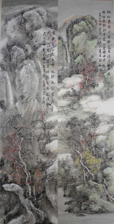 王英民精品山水画四条屏-潍坊翰墨轩艺术画廊-中国