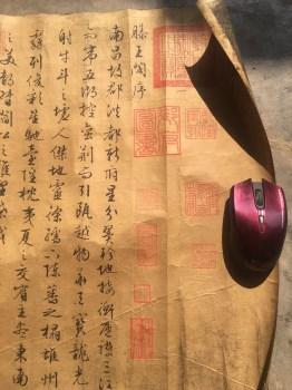王征明书法腾王阁序-收藏网