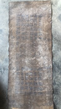 宋西夏文佛经-收藏网