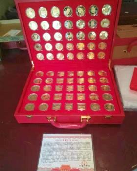 抗战70周年纪念币-收藏网
