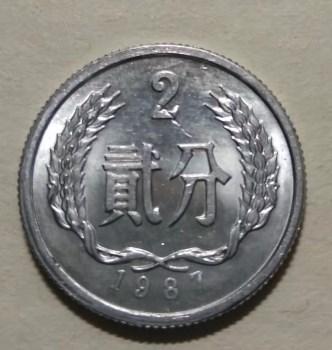 几枚错币-收藏网