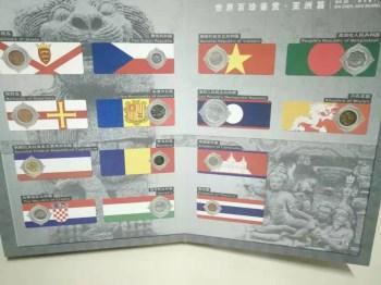 世界百珍钱币-收藏网