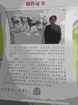 中国字画-收藏网