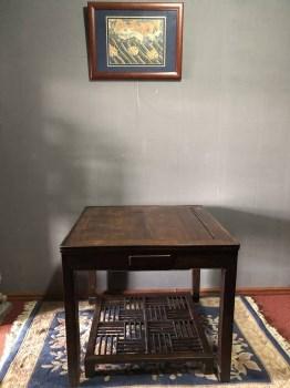 清代红木麻将桌-收藏网