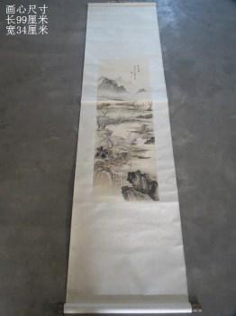 陈少梅探梅图立轴-收藏网