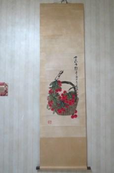 齐白石作品(大吉大利)-收藏网